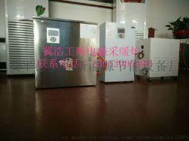 厂家生产工频电磁采暖炉