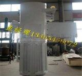 江西晟成 3000瓦并网型三相小型风力发电机 家用必备