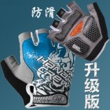 HaNDCReW防滑透气健身手套运动护具器械半指哑铃训练引体向上男女