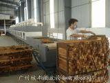 核丰GUE20M木材微波干燥设备