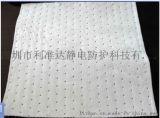 超能吸油棉 洁来利XY-2448吸油棉 吸油棉价格