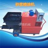 快速砂漿噴塗機,水泥漿噴塗機,防水防火噴塗機