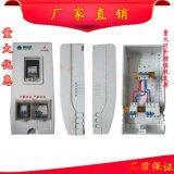 供应燃气计量箱 复合材料燃气计量箱