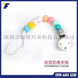 厂家定制婴儿安抚奶嘴链夹 宝宝安全柔软牙胶链防掉带硅胶奶嘴链