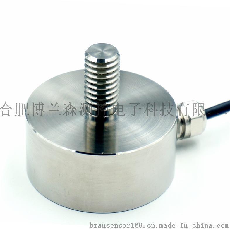 微型重量传感器
