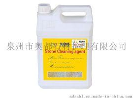 南昌石材防護劑 九江大理石護理劑 水頭仿古粉