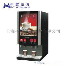 果汁现调机|汇源果汁现调机|果汁现调机价格|上海果汁现调机|鲜橙果汁现调机