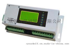 EAC继电器 带电流检测  8路照明开关控制模块