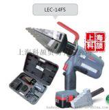 KuDos充电式法兰撑开器LEC-14FS
