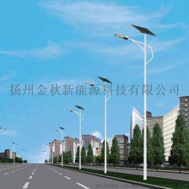 北京太阳能路灯厂家 河南太阳能路灯