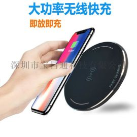 宝昌通无线充电器兼容苹果三星手机