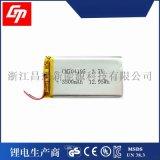 704195 3500mAh容量聚合物锂电池平板电脑数码GPS 厂家直销