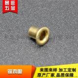 65铜空心铆钉规格 彩色空心鸡眼配套 不爆裂