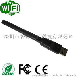 聯發科/雷凌RT5370網卡/wifi USB無線網卡/機頂盒配件