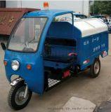 协和纯电动三轮垃圾清运车