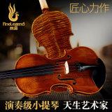凤灵成人全手工花纹实木小提琴演奏考级FLV3113