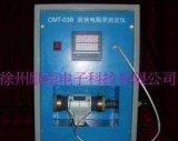 炭块电阻率测定仪(CMT-03B)
