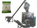 DXD-1000FB全自动建筑粉包装机厂家