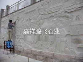 廠家承接 大型石雕浮雕工程