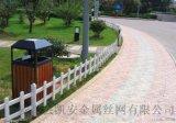 pvc草坪护栏安装说明