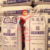 廣州現貨代理 印度雪龍瓜爾豆膠 Ramcol 食品級Guar Gum F-21 食用瓜兒豆膠