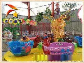 童星遊樂 旋轉式的熊出沒轉杯 廣場新型遊樂設備