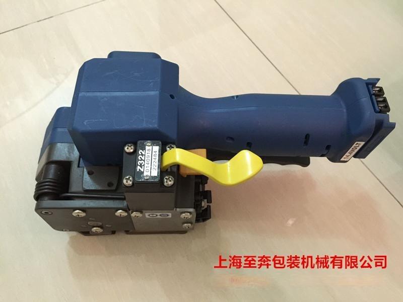 直销手提式PET塑钢带电动打包机电动免扣摩擦热熔自动包装机