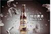 比利時進口啤酒快克啤酒Kwak進口啤酒330mL V-0090032