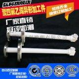 生产聚四氟乙烯异形件 PTFE防腐零件 四氟异形件加工 精加工件