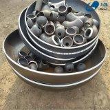 国标碳钢封头生产厂家
