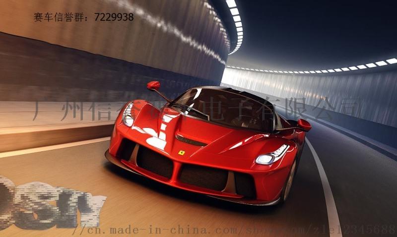 极速赛车信誉平台群【7229938】快速玩具