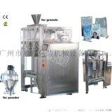 广州大背封咖啡粉末包装机械厂家