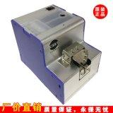 螺丝机厂家直销XY-900全自动螺丝机螺丝排列机 量多从优