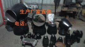 牡丹江偏心同心異徑管不鏽鋼碳鋼合金高壓異徑管鑫涌牌廠家直銷