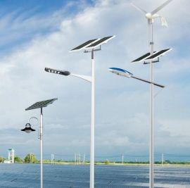 湖南农村道路照明灯具30瓦LED太阳能路灯