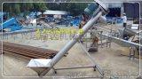 不锈钢材质上料绞龙  玉米淀粉管式提升机