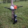 直銷旭陽二衝程植樹挖坑機手提式挖坑機