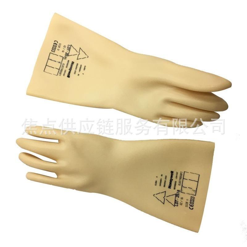 霍尼韦尔(Honeywell)高性能天然防电乳胶电工绝缘手套1KV