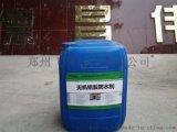 廠家直銷無機鋁防水劑 水泥防水劑 混凝土防水劑