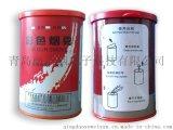 消防演习发烟罐、企业练习烟雾罐S-3500***