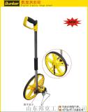 數顯(電子)測距輪,建築施工必備工具