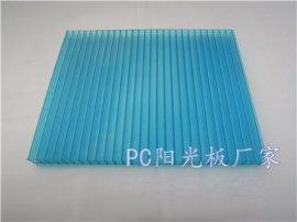 12mm湖蓝色四层阳光板
