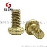 深圳厂家直销十一槽螺丝 M3*6盘头H62黄铜十一槽螺丝