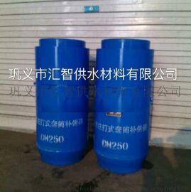厂家直销耐腐蚀大口径直埋套筒补偿器 热力管道金属套筒式补偿器