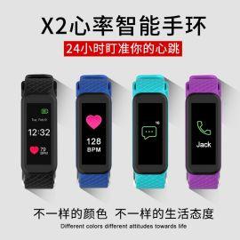 小亿X2彩屏手环 心率监测 智能手环计步距离苹果安卓通用