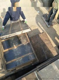 砖机船板托板厂家