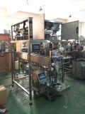 供应碗装八宝茶包装机 花果茶八宝茶包装机 五谷茶包装机 全自动