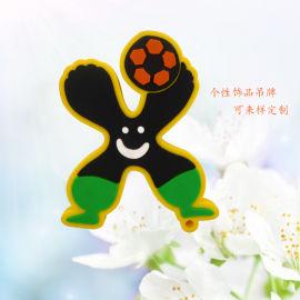 X型卡通吊牌 PVC行李吊牌 厂家定制