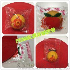 江西桔子包裝袋 塑料袋封口03紅膜雙面膠