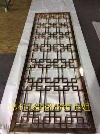 真空电镀办公屏风 优质304不锈钢屏风厂家直销